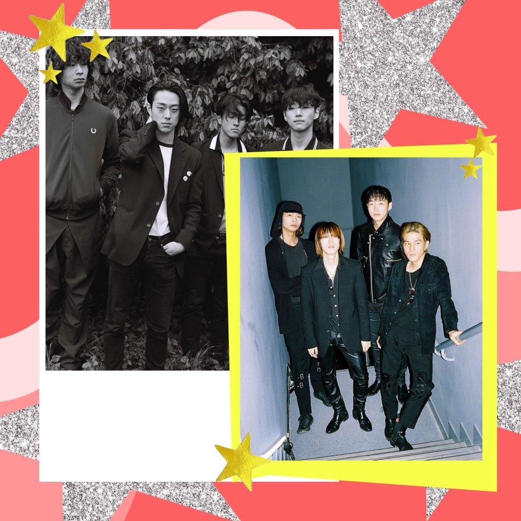 WETTER-korea-band