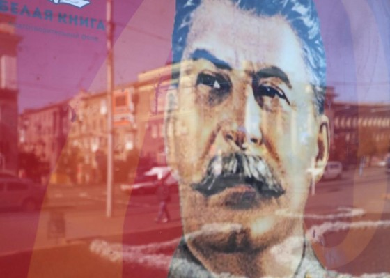 Cult of Stalin