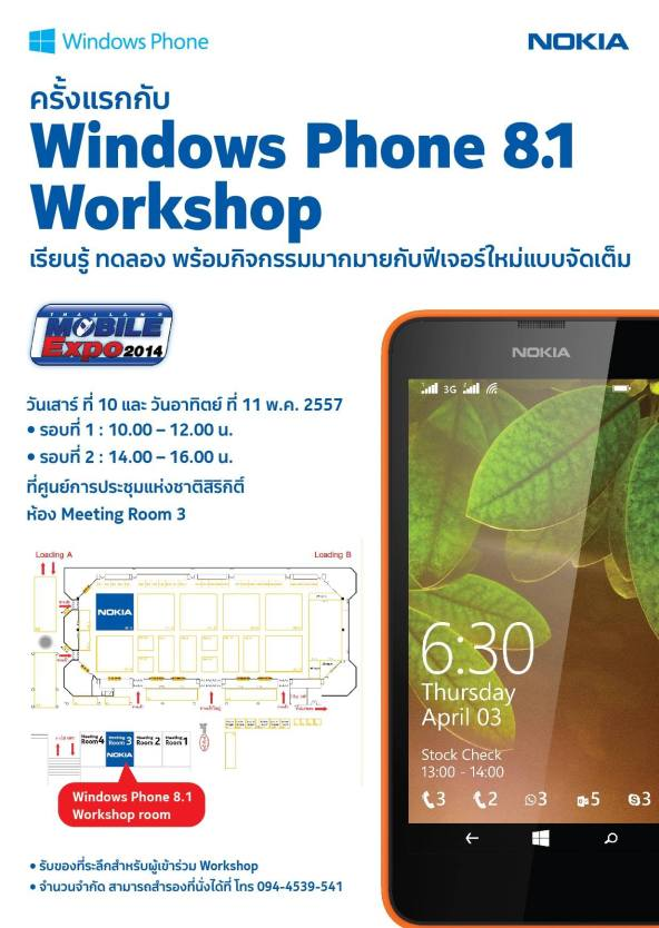 Workshop Windows Phone 8.1 Mobile Expo