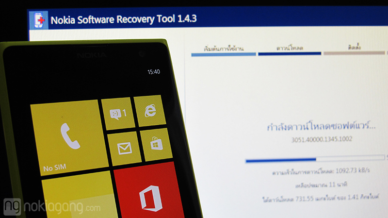 Nokia-Recovery-Tools