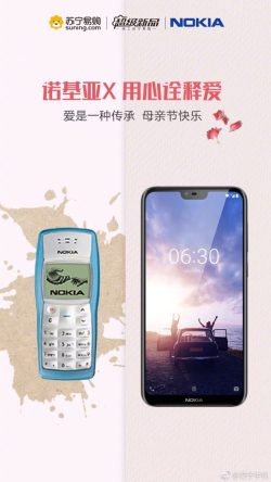 Nokia-Suning-Mother_s-day-Nokia-X_6-576x1024