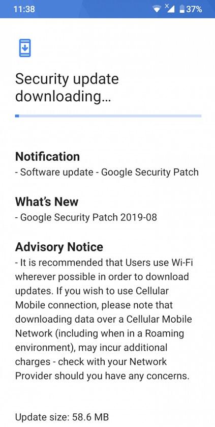 Nokia 4.2 security update august