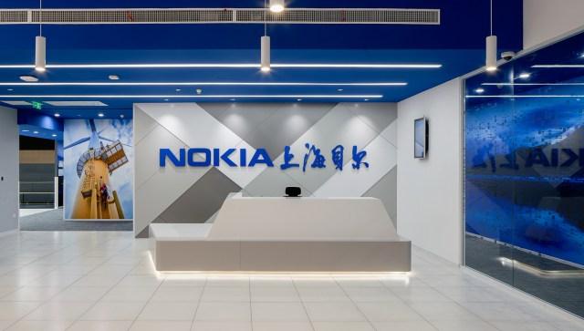 Nokia Hangzhou