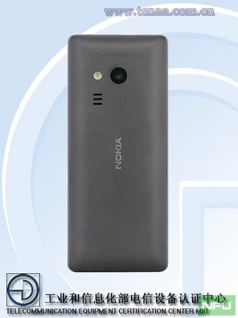 Nokia RM-1187 2