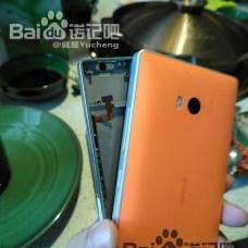Nokia XL2.6