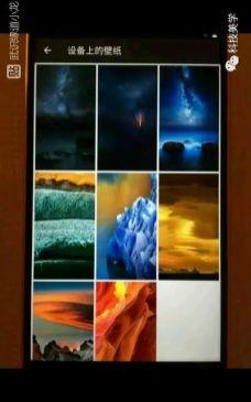 Nokia 8 leaked image 3