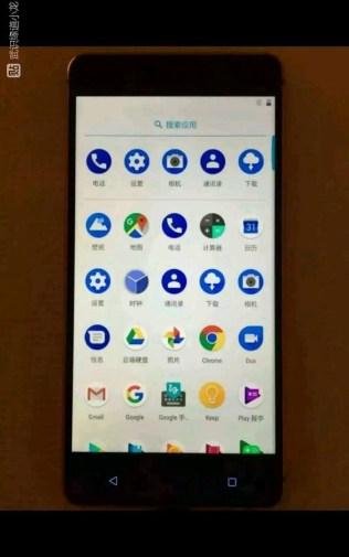Nokia 8 leaked image 4