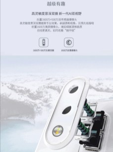 Nokia Suning Camera image
