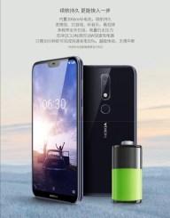 Nokia Suning image