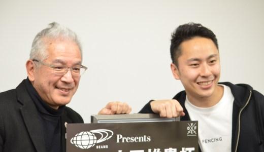 横山匡(アゴス) × 太田雄貴  「グローバルを制するアスリートのマインドセットとは?」