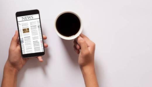 Kindle本を、スマホで読む!6つのメリット