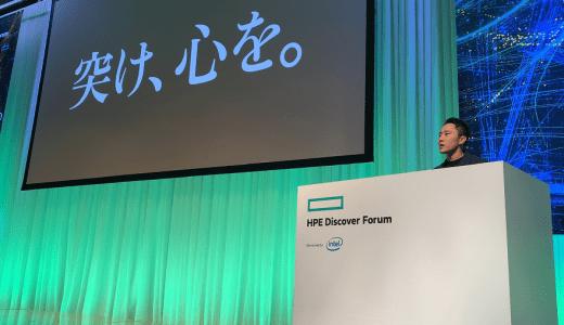 念願叶って、太田雄貴さんに講演いただきました!