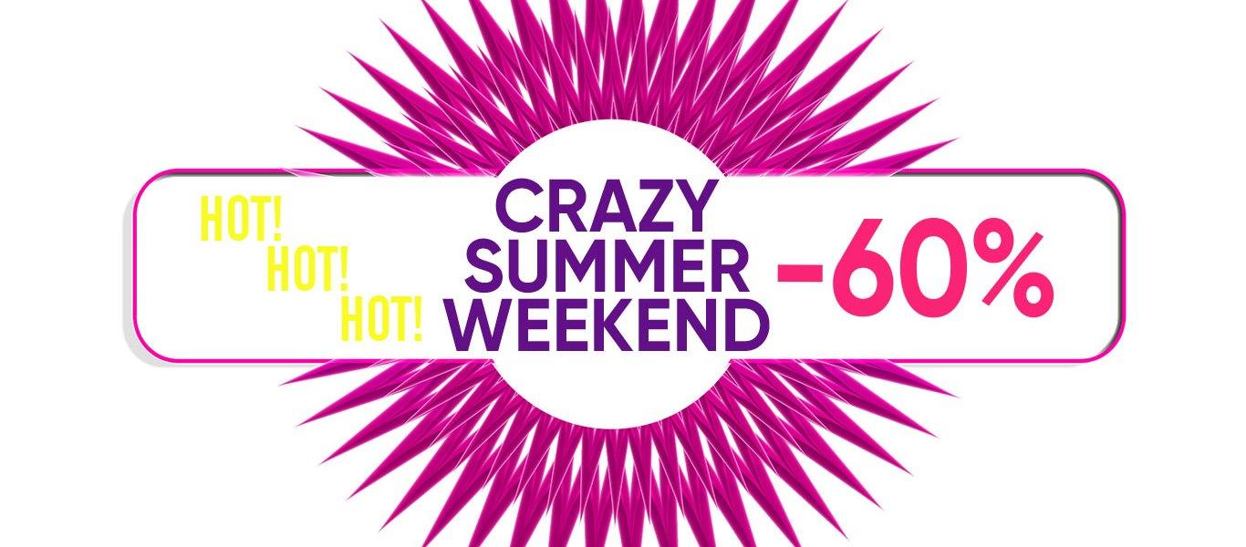 Crazy Summer Sale - Голямо намаление на гел лак