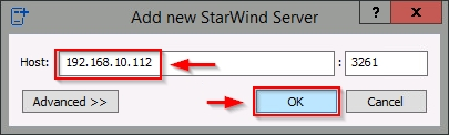 starwind-web-management-27