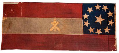 1st_National_Flag,_Dallas_Artillery