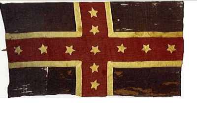 Battle Flag of the Army of Tennessee, the main CSA force in the western theater of the Civil War.