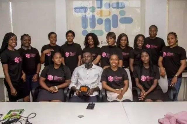 Ini Edo launches GEM Africa Initiative