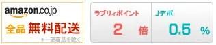 Amazon co jp JACCSモール ジャックスモール