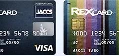 REX CARD(レックスカード)にポイント有効期限はありますか?