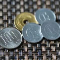 2014年4月から収入印紙の非課税範囲が3万円以下→5万円以下に