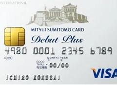 すぐに終わる!三井住友VISAカードの作り方・申込のやり方完全マニュアル