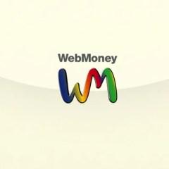 WebMoney Card(ウェブマネーカード)の申込手順まるわかりガイド