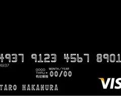 オリコカードiB(iD×QUICPay)のメリット・デメリット・お得な使い方の完全ガイド 空港での海外旅行保険を無料に!