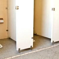 トイレを流す時にお風呂の水を使うと水道代節約になる件。オール電化のトイレだと停電時に活躍!