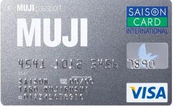 MUJI_Card.jpg