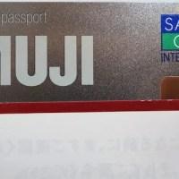 MUJIカード申込の流れを画像付きで詳細解説