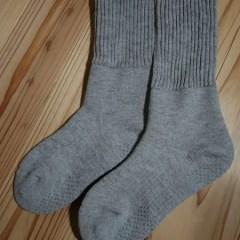 naeshopの冷えとり靴下「あったか足湯ソックス」で冬の暖房代を安くしよう!