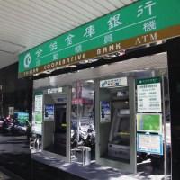台湾の合作金庫銀行ATMでクレジットカードからキャッシングする方法を徹底解説