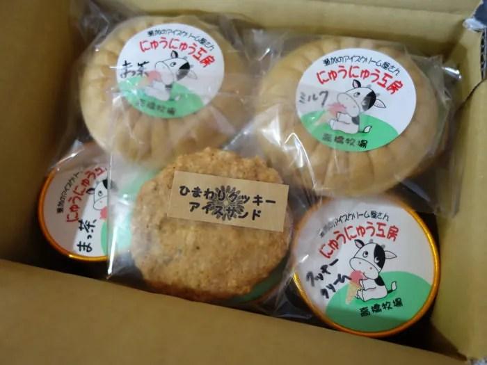 兵庫県市川町のふるさと納税特典