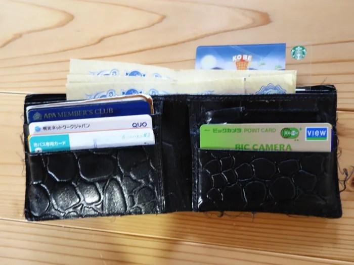 サブ財布の中身