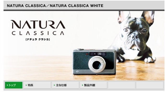 photoNATURA_CLASSICA/NATURA_CLASSICA_WHITE___富士フイルム