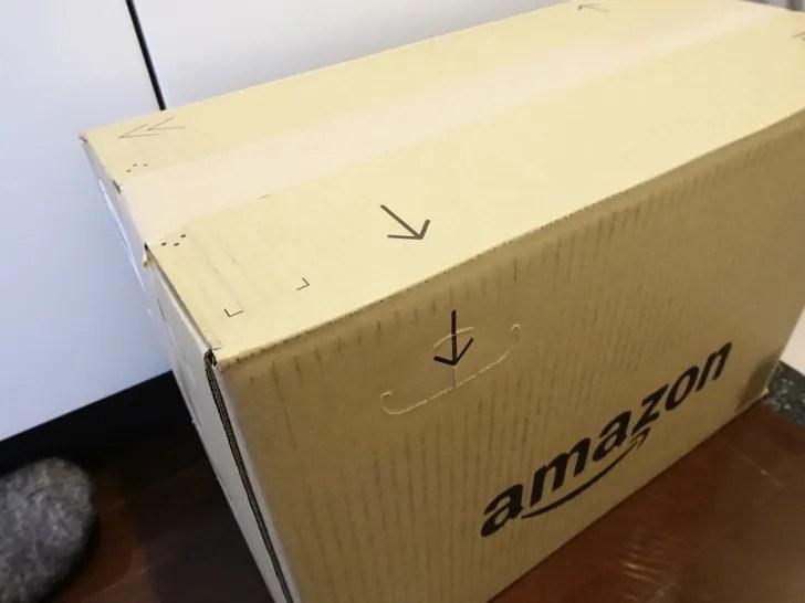 レトログに送った商品を梱包した