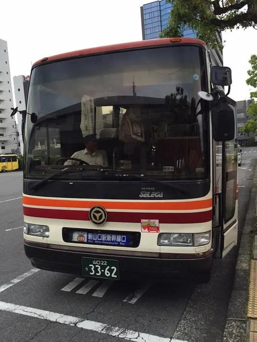 萩バスセンターから新山口駅までを走るバス