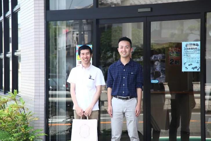 東田ドライの東田さんとノマド的節約術の松本