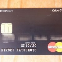 Orico Card THE POINTのカード