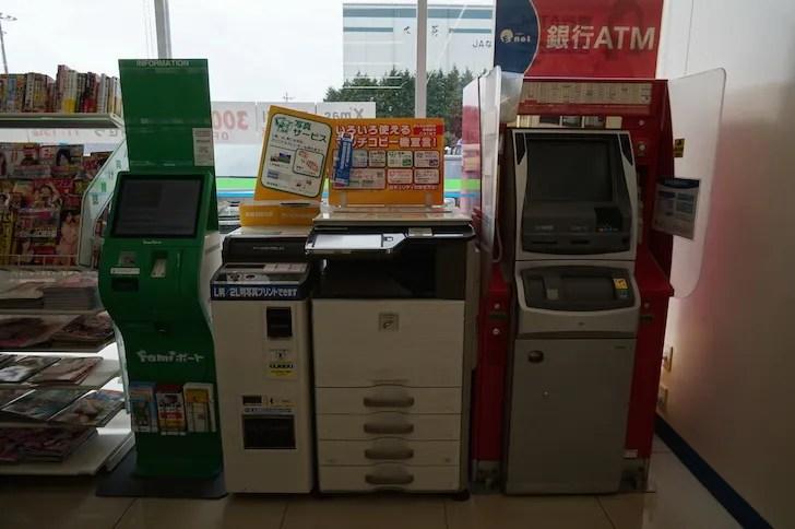 ファミリーマートに設置されているATM