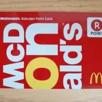マクドナルドの楽天ポイントカード