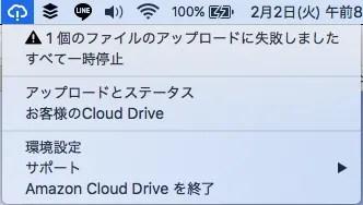 AmazonCloudDrive4