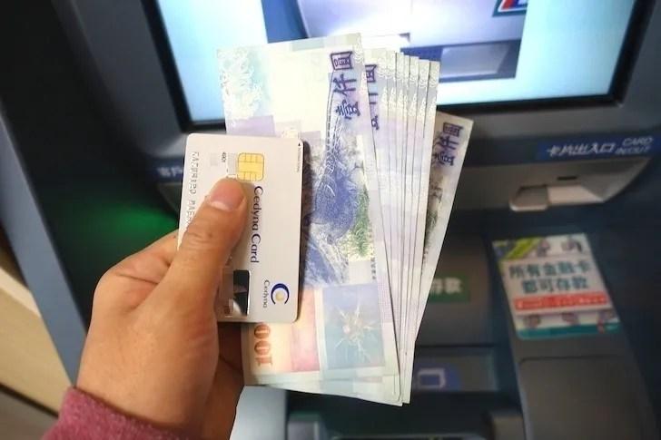 cedynacard-ATM-02