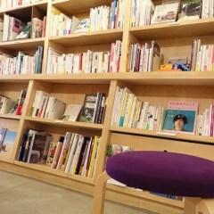 長野県上田市のブックカフェ「BOOKS & CAFE NABO(ネイボ)」本から地域のコミュニティが生まれる