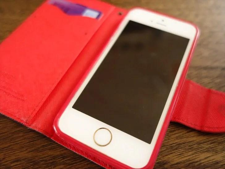 iPhone・スマートフォン