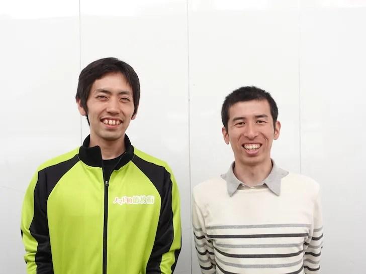 粕尾さんと松本