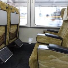 神戸から鳥取への行き方・安く行く方法・所要時間のまとめ