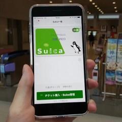 iPhoneのApple Payに登録したSuicaを手数料無料で払い戻す方法を画像つきで徹底解説!解約するときに使える