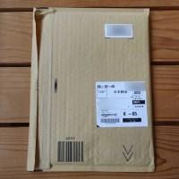 Amazonの梱包材