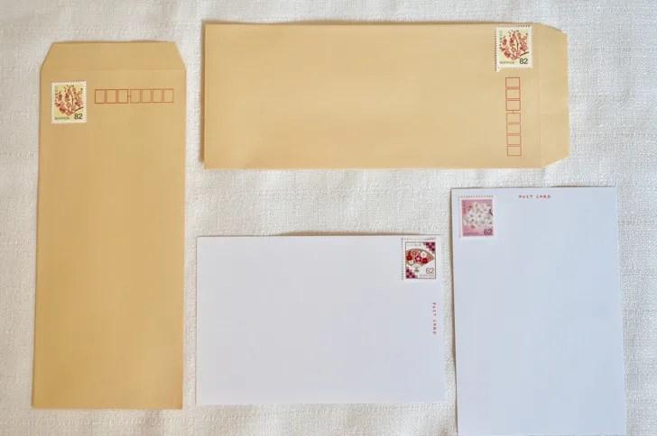 切手を貼った封筒